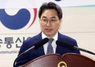 """고삼석이 말하는 '초연결사회'…""""디스토피아 아닌 유토피아"""""""