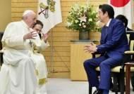 """일 아베 만난 교황 """"국가 간 분쟁, 대화만이 해결 가능"""""""