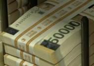 '오만원권 13년6개월'…우리나라 지폐 평균 수명은?