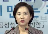 서울 16개 대학 정시 40% 확대…학종은 대폭 축소