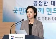 서울 16개대 정시 40% 이상으로 확대…현 중3 대입부터