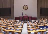 한국당, 본회의 안건에 '필리버스터' 신청…국회 파행