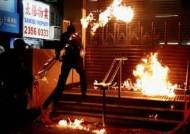 홍콩 선거 이후 처음 주말 시위…일부 경찰과 충돌