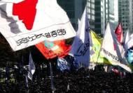 경찰, '국회 앞 불법 행위' 민주노총 간부 압수수색