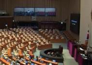 """""""전세계 유례 없는 필리버스터"""" vs """"과거 민주당도 활용…내로남불"""""""