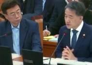 [비하인드 뉴스] '어린이집 성폭력' 논란을 보는 장관의 관점