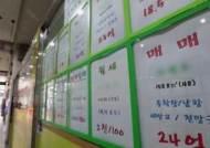 11월 서울 아파트 낙찰가율 올 최고…추가 대책 가능성