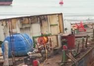 [밀착카메라] 폐기물 처리장 전락한 인천 '선박 주차장'