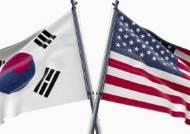 한·미 방위비 협상, 평행선…트럼프는 '무역 연계' 시사
