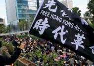 홍콩 8일 대규모 시위 예고…'방중' 경찰총수, 진압 조언 가능성