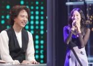 '슈가맨3' 드디어 소환한 양준일-이소은…시청률 5% 상승!
