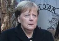 """""""범죄 책임 인정하는 건 국가 정체성"""" 독일 총리의 참회"""