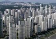 [이슈플러스] 전방위 규제에도…반대로 가는 '서울 집값'
