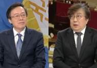 [맞장토론] 패트 정국 '운명의 날'…한국당 새 원내대표 선출 '변수'?