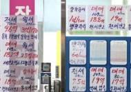 규제 비웃는 서울 집값 오름세…'6년 연속 상승' 초읽기