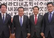 한국당, 필리버스터 철회…예산안·민생법안 내일 처리