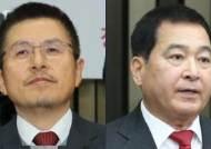 '황심' 견제 택한 한국당 의원들…새 원내대표에 심재철