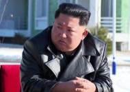 """북 """"김 위원장, 입장 밝히지 않았다…트럼프 막말 멈춰야"""""""