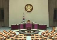 오늘 정기국회 종료…예산·패트 법안 처리 가능성은?