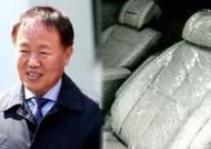 1480만원 들여 관용차에 안마의자…춘천시장 '황제 의전' 논란