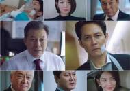 '보좌관2' 살아 돌아온 이정재…최후의 전쟁 선포