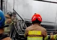 서울 종로구 평창동 제설 장비 창고서 불…인명 피해 없어