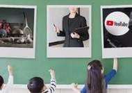 초등학생 희망 직업 1위는 '운동선수'…'크리에이터' 3위