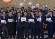 '한국당 패싱' 후폭풍…패트 처리 앞두고 정국 '급랭'