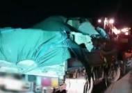 도로 보수 공사 중이던 차량 추돌…60대 운전자 부상
