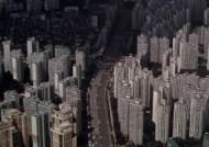 서울 아파트값 24주 연속 오름세…'9·13' 이후 최대 상승폭