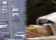 실손보험료 내달 20%까지 인상 채비…차보험도 5%↑