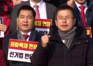 '심재철 불참' 3당 원내대표 회동 무산…본회의도 불투명