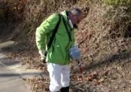 """[뉴스브리핑] """"후쿠시마 일부 지역 방사능, 안전기준 15배"""""""