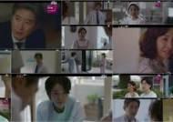 '초콜릿' 김원해X김호정X염혜란 '심스틸러' 3인방 본격 활약