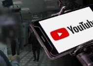 편파 언론 '삼진아웃' 선언 뒤…보수 유튜버 감싼 한국당