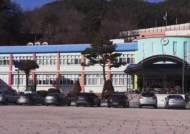 시골학교 폐교 위기에…'집·일자리·어학연수' 파격 제안