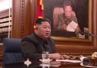 '연말 시한' 앞두고…북, 군사위 확대회의 연 의도는?