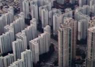 투기·과열지구 '9억 원 초과 주택' 오늘부터 대출 축소