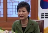 박근혜 정부 '한·일 위안부 합의' 위헌 여부, 27일 결론