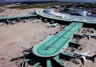 항공업계 유례없는 부진…희망퇴직·구조조정 '칼바람'