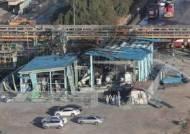 '펑펑' 광양제철소 폭발 사고…인근 아파트까지 '흔들'