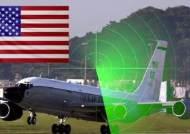 오늘도 한반도 상공에 미 정찰기…불편한 북한, 맹비난
