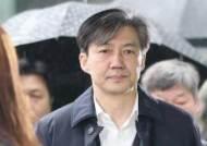 검찰, '자녀 입시·사모펀드 의혹' 조국 다음 주 기소할 듯
