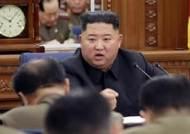 김정은 신년사 주목…'북·미 협상 중단' 초강수 둘 가능성