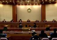 """헌재 """"위안부 합의는 정치행위…헌소 대상 아냐"""" 각하"""