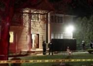미국서 잇단 유대인 증오 범죄…흉기 공격에 5명 부상