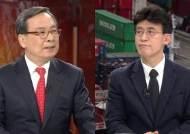 [맞장토론] 올해 2% 성장률 나올까…내년 경제 전망은?
