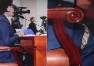 [비하인드 뉴스] 추미애, 스카프로 다리 묶고 청문회 나선 이유