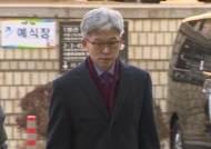 송병기 부시장 영장심사…구속여부 이르면 오늘 밤 결정