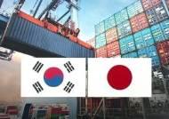 '수출규제 6개월' 무역성적표…일본 출혈이 훨씬 컸다